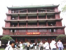 広州博物館