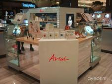 アリオルNC百貨店江西店