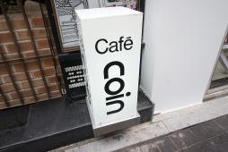 Café coin(1号店)