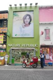 NATURE REPUBLIC(忠武路店)