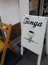 Tonga Coffee
