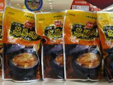 レトルト参鶏湯
