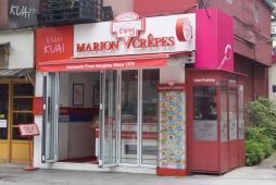 マリオンクレープ(カロスキル店)