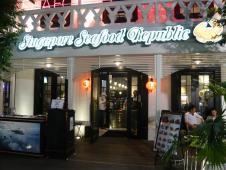 シンガポール・シーフード・リパブリック