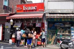 ISAAC(ミリオレ店)