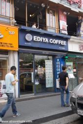 エディヤコーヒー(東大門店)