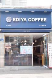 エディヤコーヒー(鍾路3街店)