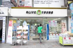 OLIVE YOUNG(鍾路3街店)