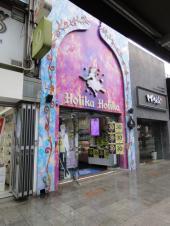 Holika Holika(鐘路3街店)