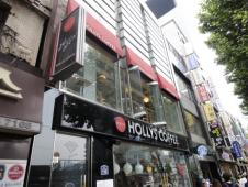 HOLLYS COFFEE(鐘路3街店)