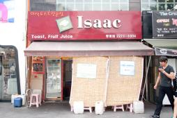 ISAAC(鍾路3街店)