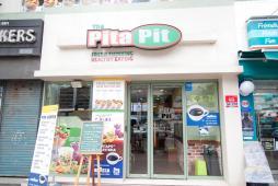 PitaPit(本店)