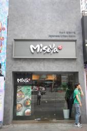 ミソヤ(鍾路3街店)