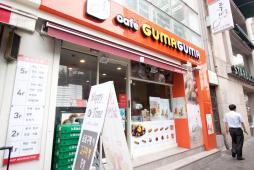 cafe GUMAGUMA(鐘閣店)
