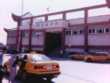 馬祖北竿空港
