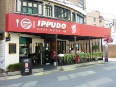 IPPUDO NEXT DOOR