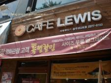 CAFE LEWIS