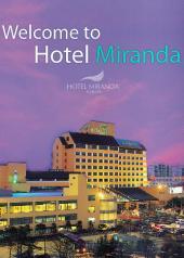 ミランダ観光 ホテル