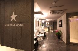 ナインスターホテル