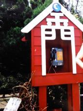 金門島の電話ボックス