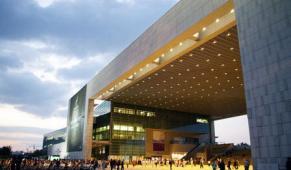 国立中央博物館ツアー(午前コース)