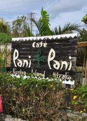 Cafe PaniPani