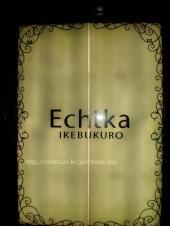 Echika池袋