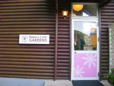 bakery Cafe GARDENS