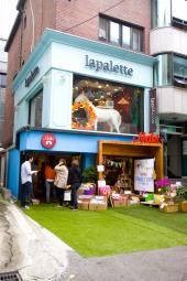 lapalette(カロスキル店)