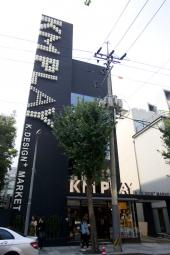 KM PLAY