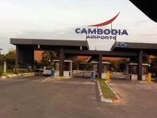 シュムリアップ国際空港