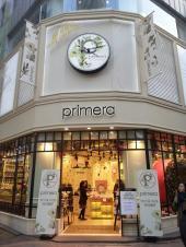 Primera(明洞店)