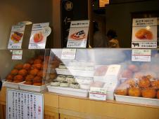 仁々木 (清水本店)