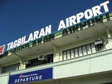 タクビララン空港