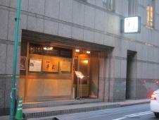 串匠(博多駅筑紫口店)
