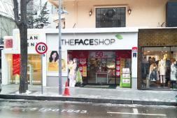 THE FACE SHOP(カロスキル店)