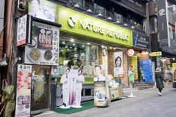 NATURE REPUBLIC (明洞8号店)