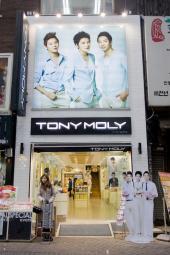 TONY MOLY(明洞6号店)