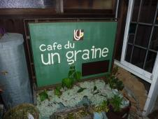Cafe du un graine