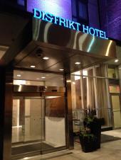 ディストリクトホテル ニューヨークシティ