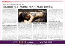 강남-명문가기사면