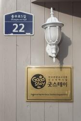 2nd Casa 韓国観光公社で優秀宿泊施設に認定。