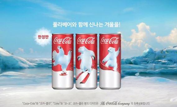 コカ・コーラ冬季限定!スケート、スキー、スノーボードを楽しむ3種のパッケージ