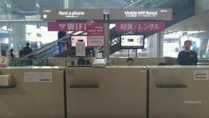 LG U+Wi-Fiルーターレンタル