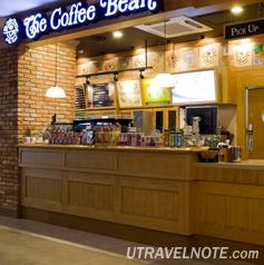 Cafe Coffee Bean