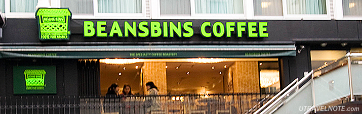 BEANSBINS COFFEE
