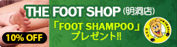 THE FOOT SHOP(明洞店)
