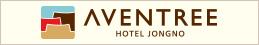 ホテルアベンツリー鍾路