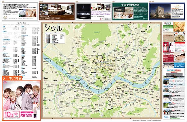 ソウルガイドマップ(表面)