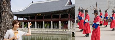 ソウル市内観光おすすめツアー(午前)